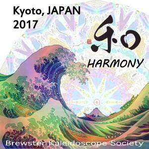 Kyoto LOGO 2017 NEW small